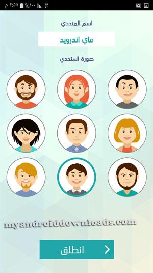 تحميل لعبة تحدي وصلة للاندرويد اكتسب معلومات مجانا العاب ذكاء