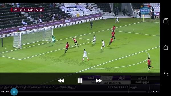 مشاهدة مباراة على موبي كيم TV APK - تنزيل Mobikim TV APK Download