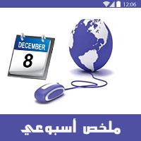news112