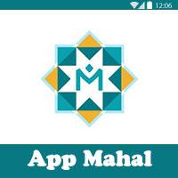 تحميل برنامج app mahal للاندرويد اخر اصدار تطبيق اب محل عربي 2017 افضل التطبيقات ذكية