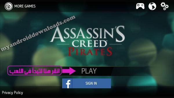 اضغط على Play حت تبدأ اللعب في لعبة Assassin's Creed Pirates