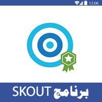 skout