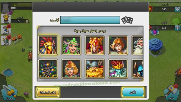 اختيار صورة رمزية من شخصيات لعبة فجر الاسطورة