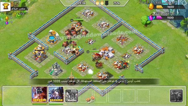 مشهد من المعركة بعد الهجوم على العدو في لعبة فجر الاسطورة