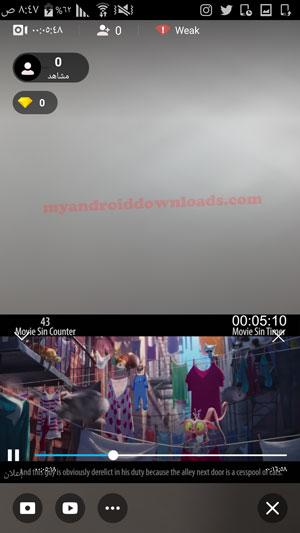 بث فيديو من يوتيوب على تطبيق loops live