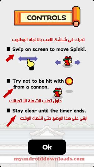 التحدي السادس عند تحميل لعبة ninja spinki challenge للاندرويد