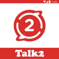 talk2 برنامج لعمل رقم وهمي
