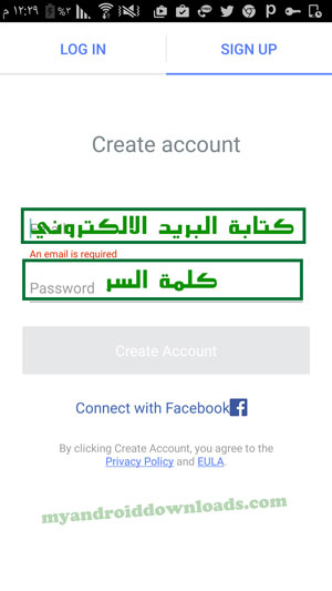 كتابة البريد الالكتروني وكلمة السر لـ انشاء حساب textnow