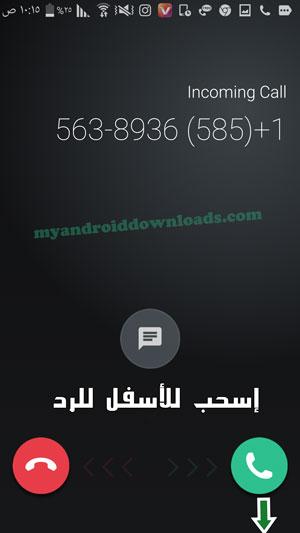 الرد على المكالمة لمعرفة الكود في برنامج textnow للاندرويد