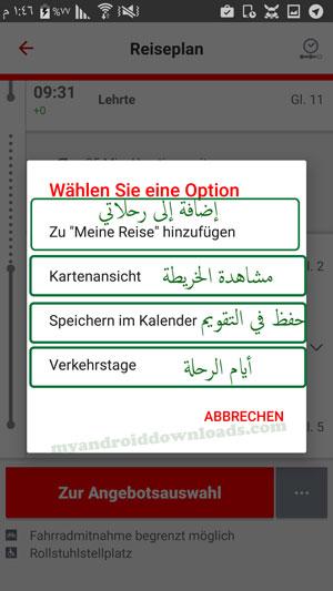 خيارات متنوعة في برنامج DB-Navigator