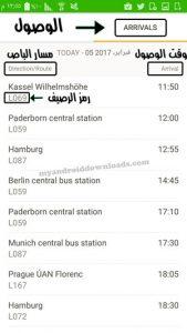 تفاصيل وصول الباص في برنامج للباصات في المانيا