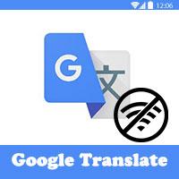 تحميل برنامج ترجمة بدون نت للاندرويد ترجمة جوجل Google translate مجانا