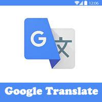 تحميل برنامج ترجمة عربى انجليزى انجليزى عربى Google translate 2017