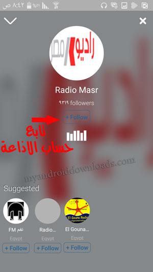 تحميل Allmuze يتيح لك الاستماع الى الراديو