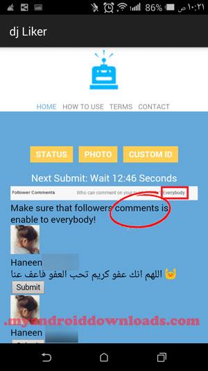 الخطوة السابعة اختيار المنشور المراد التعليق عليه في برنامج dj liker