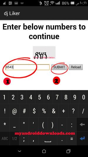 ادخال رمز التحقق - تحميل تطبيق djliker