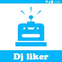 تحميل برنامج Dj liker للاندرويد برنامج زيادة لايكات و تعليقات فيس بوك مجانا 2017