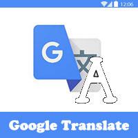 تحميل برنامج ترجمة نصوص للاندرويد ترجمة جوجل ترجمة نصوص كبيرة 2017