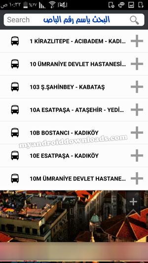 البحث برقم الباص في تطبيق المواصلات في اسطنبول