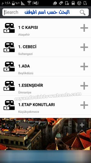 البحث حسب اسم الموقف في برنامج الباصات في اسطنبول