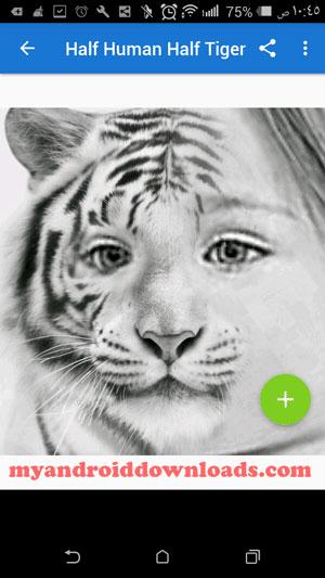 استخدام قسم نصف انسان _نصف حيوان عند تحميل برنامج photo lab للاندرويد