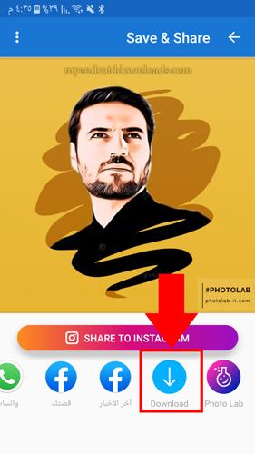 حفظ الصورة - تحميل برنامج photo lap