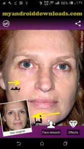 صورة توضح الفرق بين قبل و بعد استخدام البرنامج
