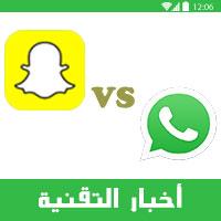 whatsapp-status-logo