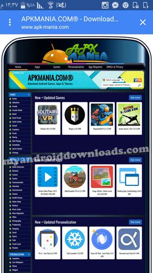 الواجهة الرئيسية لـ موقع Apkmania