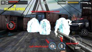 مراحل تقدم الزومبي في لعبة dead target cheats for android
