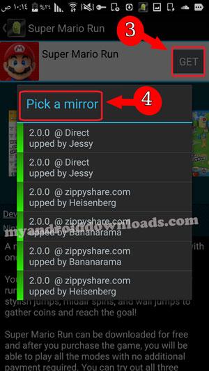 إختيار الموقع للتحميل من خلاله في برنامج getapk market