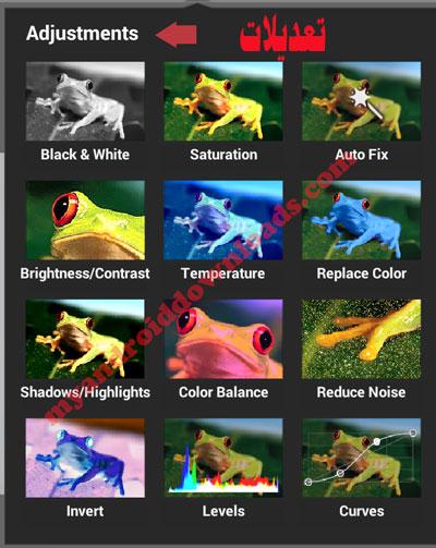 تعديلات التي يمكنك استخدامها في برنامج ps touch للاندرويد