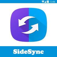 تحميل برنامج SideSync للاندرويد