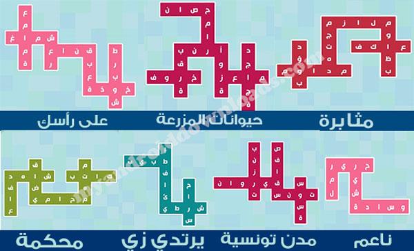 نماذج حلول لعبة زوايا للاندرويد