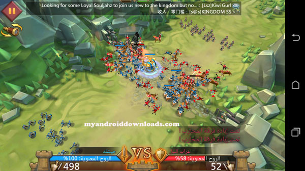 اثناء الهجوم مع الاعداء بعد تنزيل لعبة lords mobile للاندرويد