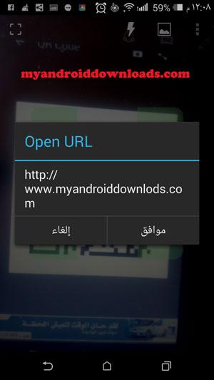 بعد مسح كود qr يصبح يكون لديك خيار لفتح مايحتويه الكود بعد تحميل برنامج qr code reader للاندرويد