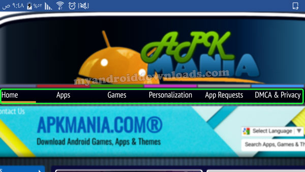 تصنيفات موقع ApkMania
