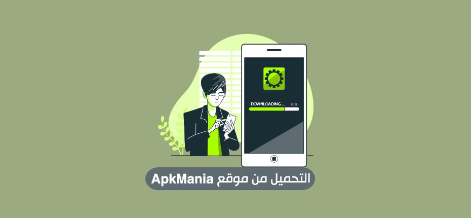 طريقة التحميل من موقع ApkMania لتشغيل العاب وتطبيقات الاندرويد