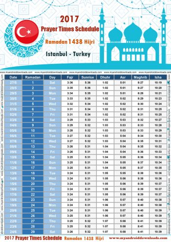 امساكية رمضان 2017 اسطنبول تركيا تقويم رمضان 1438 Ramadan Imsakiye 2017 Istanbul Turkey | امساكية رمضان 2017 تركيا