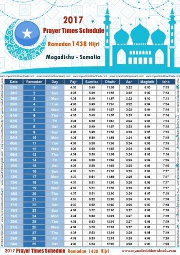 امساكية رمضان 2017 الصومال مقديشو تقويم رمضان 1438 Ramadan Imsakiye 2017 Somal Mogadishu