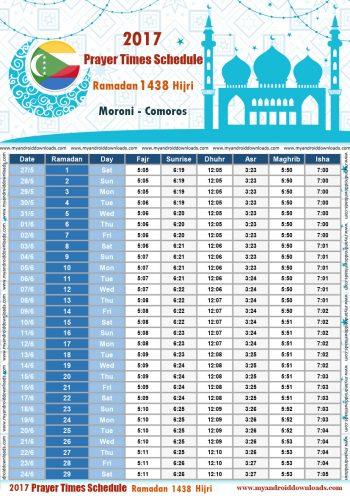 امساكية رمضان 2017 جزر القمر موروني تقويم رمضان 1438 Ramadan Imsakiye 2017 Comoros Moroni