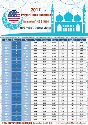 امساكية رمضان 2017نيويورك امريكا تقويم رمضان 1438 Ramadan Imsakiye