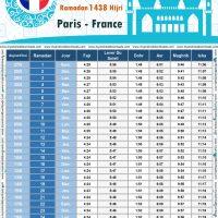 امساكية رمضان 2018 باريس فرنسا تقويم رمضان 1439 Ramadan Imsakiye 2018 Paris France