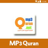 تحميل القران الكريم بصوت احمد العجمي بدون نت