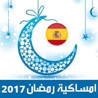 امساكية رمضان 2017 اسبانيا تقويم رمضان 1438 Ramadan Imsakia Spain