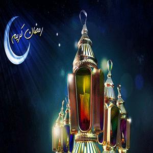 خلفيات رمضان HD للواتس اب والفيس بوك