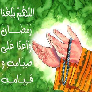 اجمل دعاء لرمضان من خلال خلفية رمضان 2019