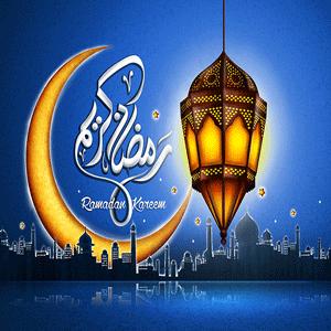 خلفيات رمضان كريم مصورة