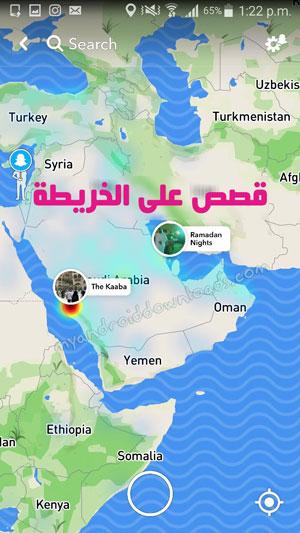 تحديث السناب الجديد 2019 : القصص على الخريطة