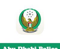 تحميل تطبيق شرطة ابوظبي على الاندرويد Abu Dhabi Police كافة الخدمات اون لاين